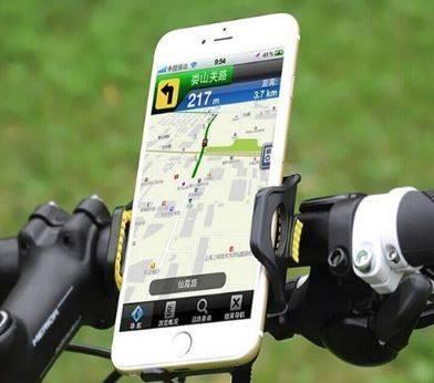 Mobilhållare till cykel