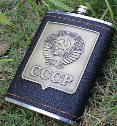 CCCP fickplunta thumbnail