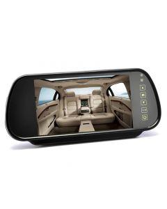 7-tums backspegel-display med 2x videoingångar, touchknappar, fjärrkontroll, högtalare